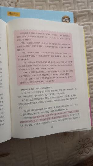 张思莱育儿手记·全新修订版(套装全2册) 晒单图
