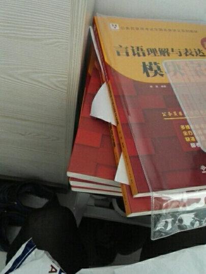 【现货】华图公务员考试教材2019国家公务员考试教材模块宝典行测申论全套八本 晒单图