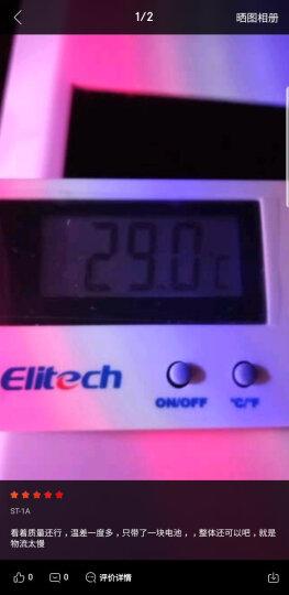 精创st-1a鱼缸水族箱电子数字数显温度计高精度温度传感器室内厨房家用 ST-1A 晒单图