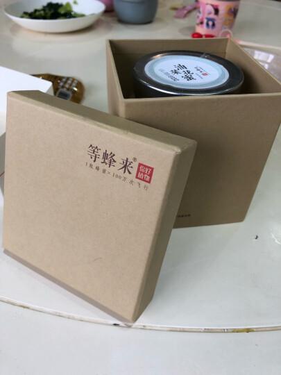 等蜂来 四川金堂油菜花蜂蜜 冰淇淋一样的结晶蜂蜜 618g 礼盒装 晒单图