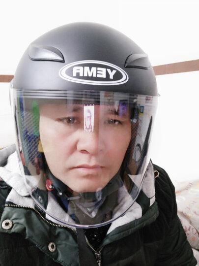 野马(YEMA)6619电动摩托车头盔 男女通用款式 一年四季可佩戴 冬季半盔 可佩防雾 珍珠白配防雾 L 晒单图