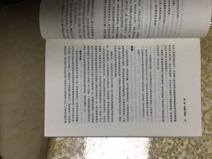 心理咨询面谈技术(第四版) 晒单图