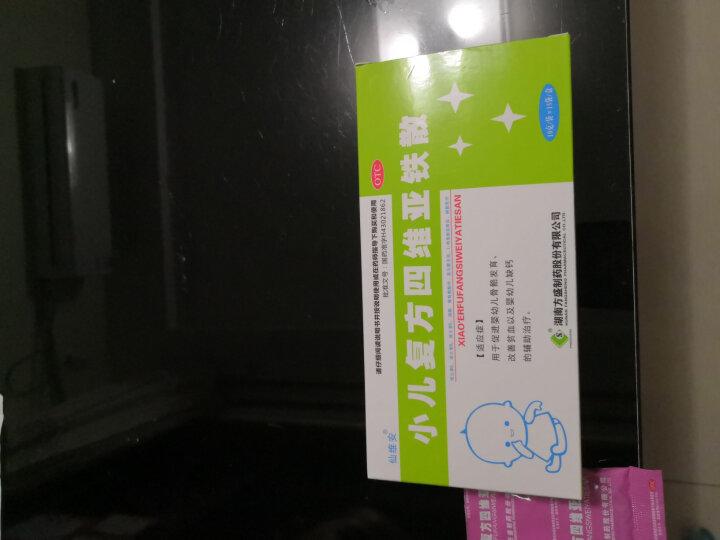 仙维安 小儿复方四维亚铁散 10g*15袋 促进婴幼儿骨骼发育改善贫血缺钙 【2盒装】23元/盒,立省6元 晒单图
