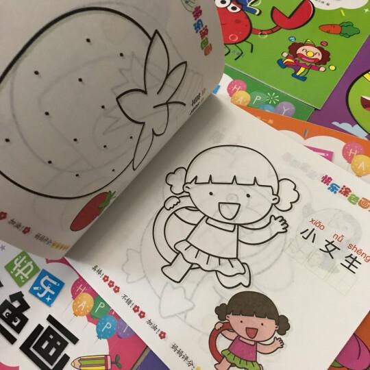 【全18册】儿童涂色书 3-6岁幼儿绘画启蒙  宝宝涂色画简笔画  幼儿早教启蒙认知画画书 晒单图
