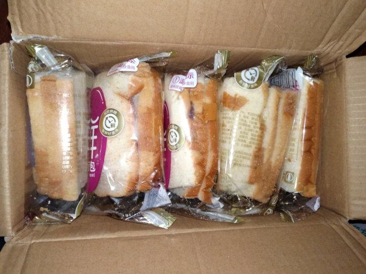 玛呖德 紫米面包黑米夹心奶酪切片三明治蒸蛋糕口袋面包手撕面包早餐零食品整箱ins网红零食 紫米面包110g*20袋 =2箱 晒单图