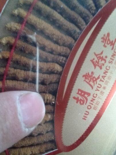 胡庆余堂 冬虫夏草礼盒 西藏那曲冬虫夏草 12克 30# 晒单图