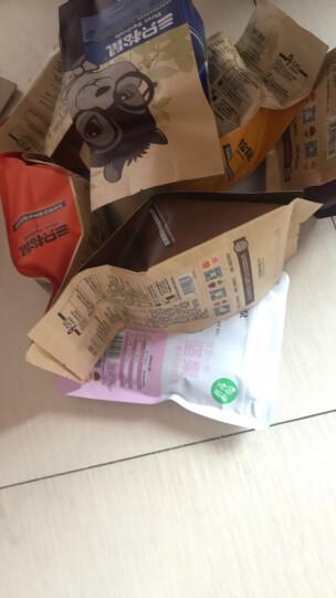 三只松鼠 坚果大礼包2568g 每日坚果零食组合零食大礼包14袋礼盒 端午送礼  晒单图