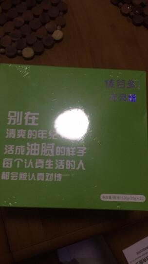优谷多(YOUGUDUO) 优谷多 葛根香蕉芝麻绿豆粉*18袋/盒 3盒 晒单图
