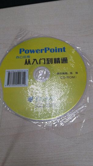 PowerPoint 办公应用从入门到精通 PPT制作教程大全 电脑基础办公自动化 ppt 晒单图