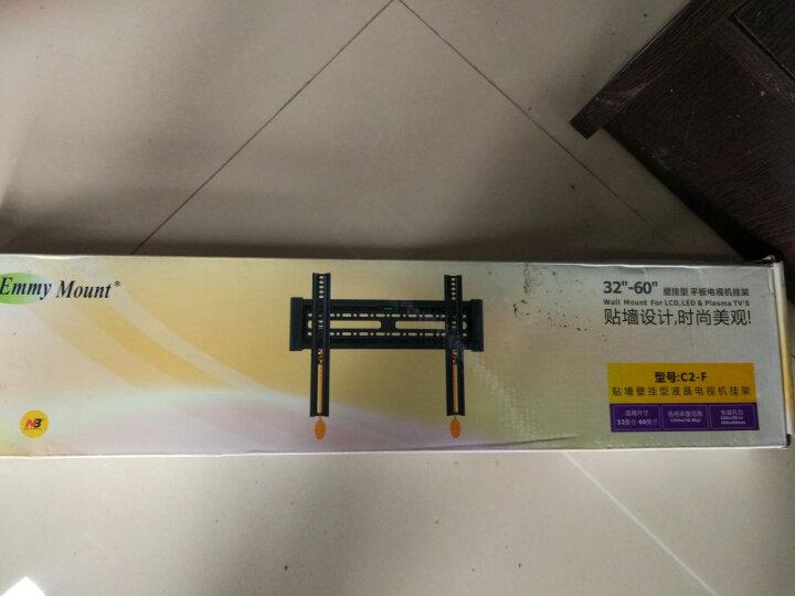 艾美(EMMYMOUNT)C3-F (40-70英寸)  电视挂架 电视架 电视机挂架 电视支架 贴薄固定 乐视海信海尔创维飞利浦 晒单图