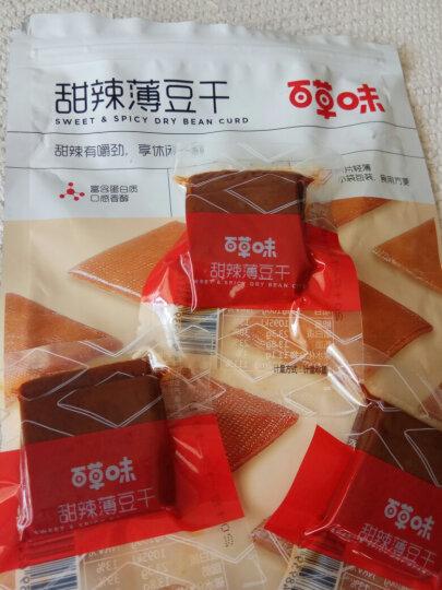 百草味 甜辣薄豆干200g/袋 零食小吃特产豆腐干 独立小包装 晒单图