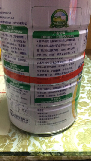 美羚(meiling)中老年无蔗糖羊奶粉 成人奶粉 800g罐装 晒单图