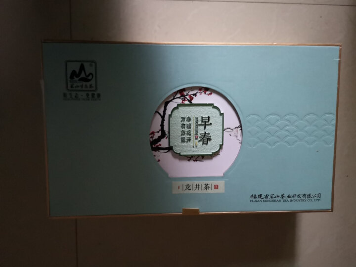 茗山生态茶 龙井绿茶茶叶 明前绿茶新茶 西湖春茶印象 250g早春礼盒装 晒单图