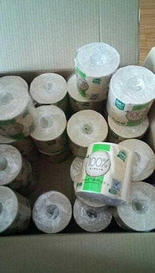 洁柔(C&S)抽纸 食品级自然木 亲肤3层120抽面巾纸*16包 无香(L号 母婴健康用纸 低白度类本色纸巾)整箱销售 晒单图