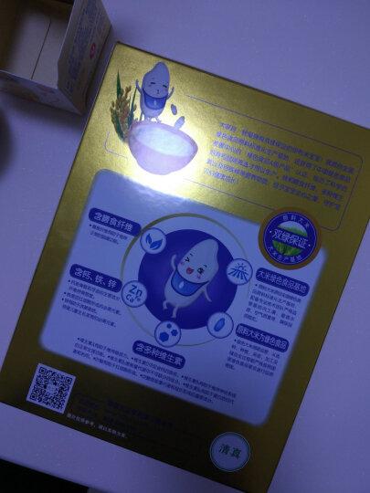 强生(Johnson) 婴儿燕麦滋养润肤霜 25g新包装宝宝儿童保湿滋润面霜 晒单图