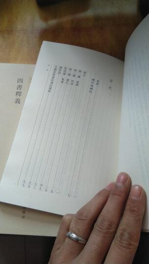 钱穆先生全集(繁体版):中国思想通俗讲话 晒单图