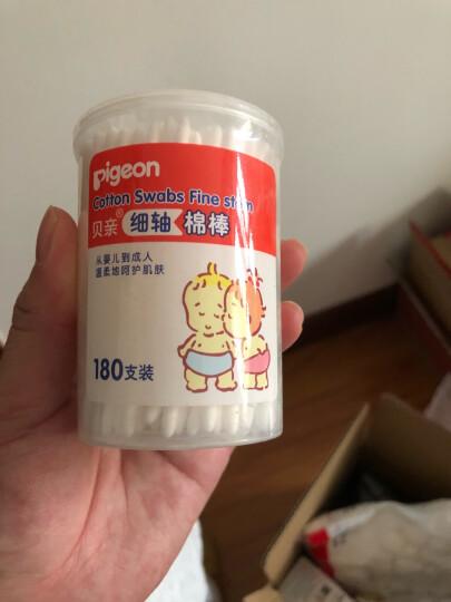 贝亲(Pigeon)婴儿棉签细轴棉花棒棉球耳孔清洁乳牙清洁棉 ka01棉签 晒单图