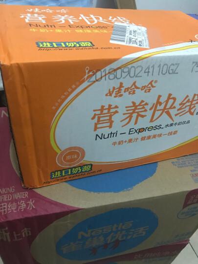 娃哈哈 营养快线菠萝味 含乳饮料 500g*15瓶 整箱装 (新老包装随机发货) 晒单图