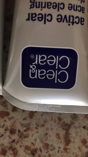 可伶可俐(Clean&Clear)毛细孔清透洁面乳100g(洗面奶 洁面 清洁毛孔) 晒单图