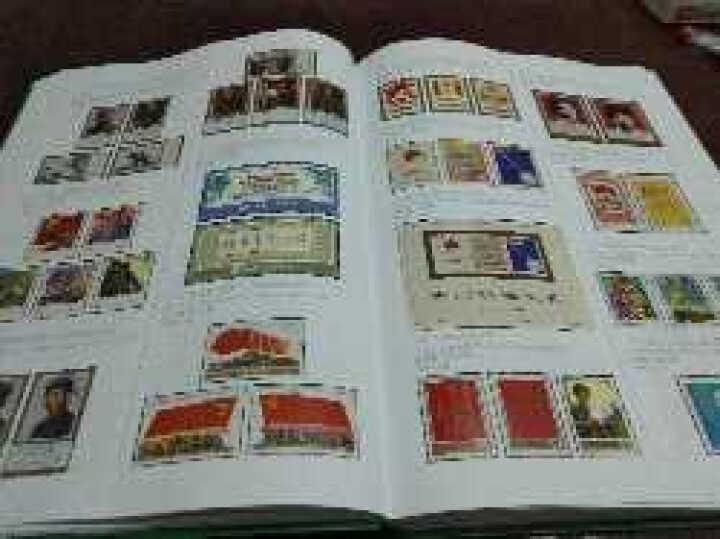 新中国邮票图鉴 晒单图