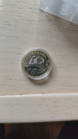 【收藏天下】2017鸡年生肖贺岁普通纪念币 银行发行流通币硬币单枚鸡币面值10元鸡年纪念币 5枚裸币装 晒单图