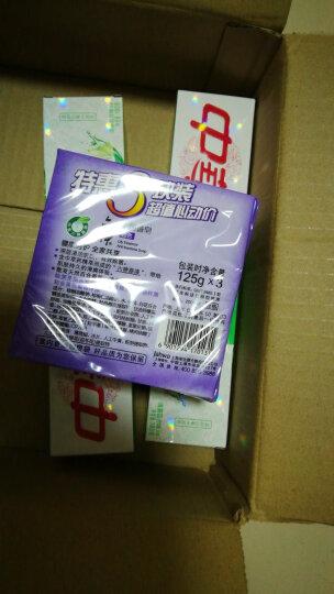 六神 除菌香皂 特惠三块 百合 125*3 晒单图