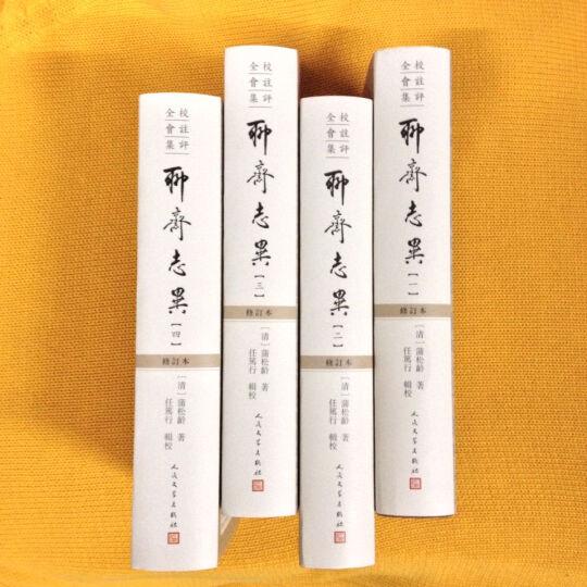 沈从文:湘行散记 晒单图