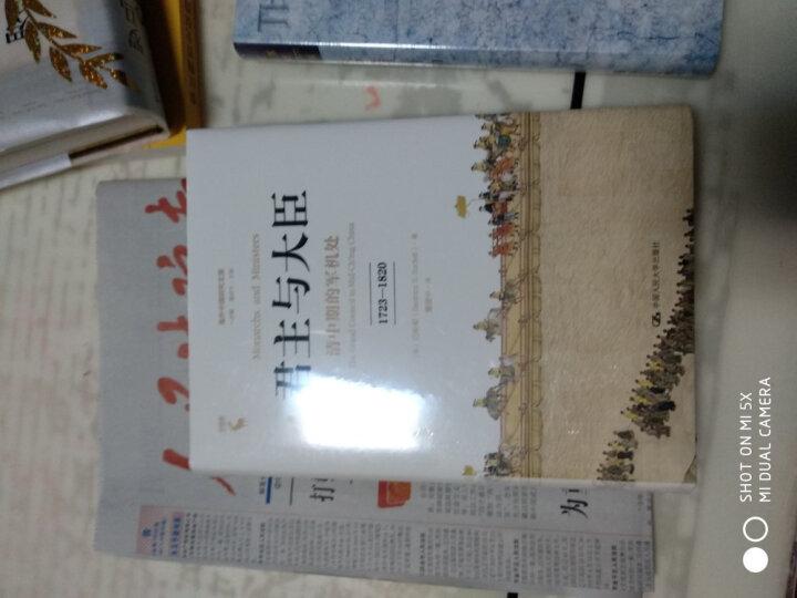 海外中国研究文库·红雨:一个中国县域七个世纪的暴力史 晒单图