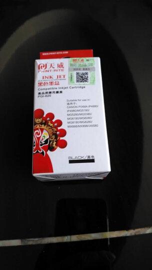 天威(PrintRite)PGI-825 黑色 适用canon佳能 MX898、MG6280、Ip4980 ix6580 IP4880等打印机墨盒 大黑 晒单图