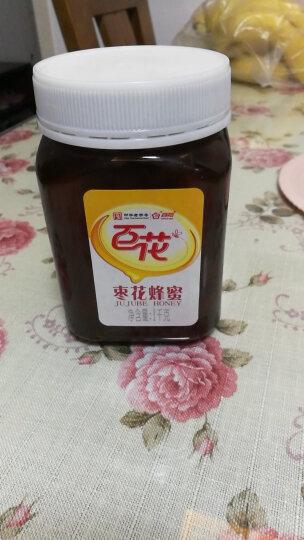 百花  枣花蜂蜜1000g+250g晶蜜  中华老字号 晒单图