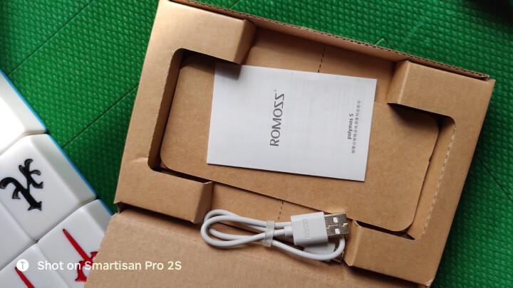 罗马仕(ROMOSS)20000毫安PB20高密聚合物移动电源/充电宝白色 持久续航硬实力 适用于苹果华为小米 晒单图