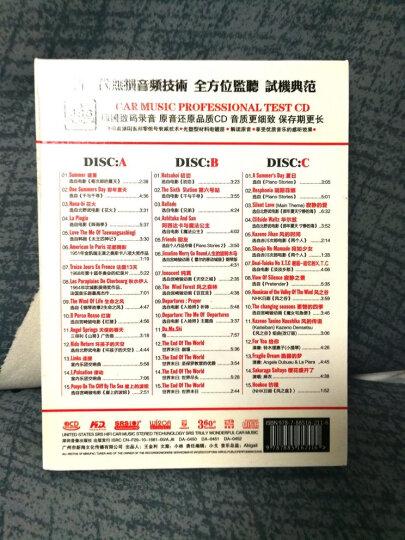 久石让钢琴曲演奏合集宫崎骏动画片主题曲无损唱片音乐汽车载CD光盘碟片 晒单图