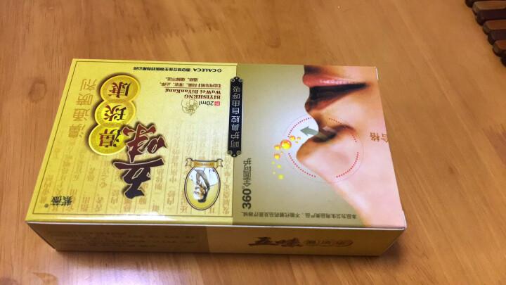 紫薇五味濞琰康濞通喷剂 鼻腔护理液喷雾剂鼻立康 晒单图