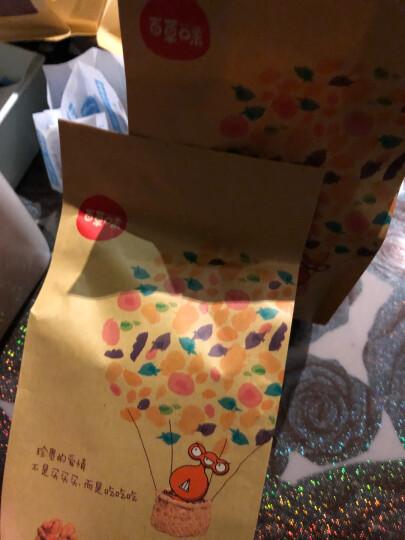 百草味 蜂蜜琥珀核桃仁168gx2袋 坚果干果零食 云南特产 纸皮核桃仁 晒单图