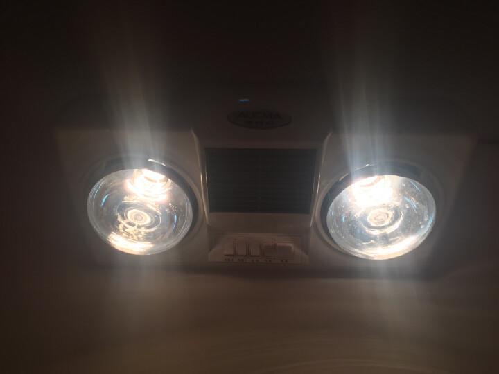 新飞 浴霸防水防爆灯泡 传统灯暖式浴霸灯泡 150mm金色灯泡 晒单图