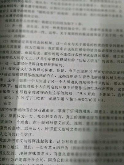 导读弗洛伊德(原书第2版) 晒单图