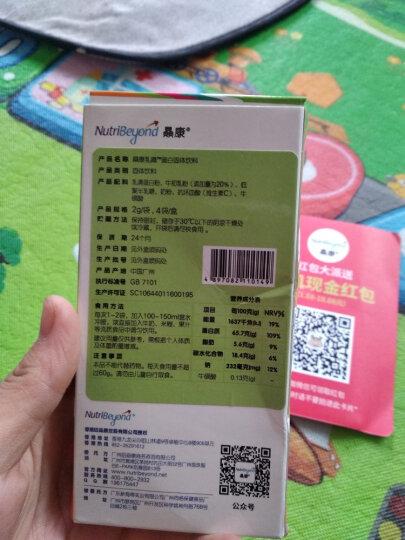 香港赑康 乳铁蛋白 婴儿童孕妇 美国进口牛初乳高含量高纯度 2g*4袋/盒【便携装】 晒单图
