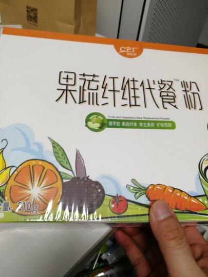 康比特(CPT) 维生素果蔬纤维代餐粉 21袋 苹果味 10g/袋 晒单图