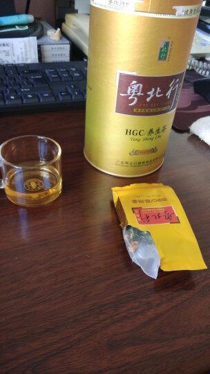 粤北行养生茶HGC 男女士 熬夜应酬茶 秋冬季养生茶 晒单图