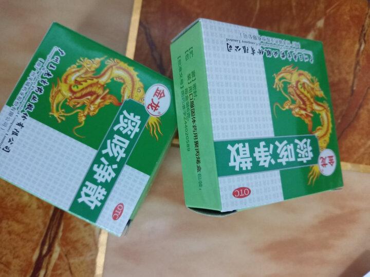 王老吉 金龙 痰咳净散 6g/盒 50盒 晒单图