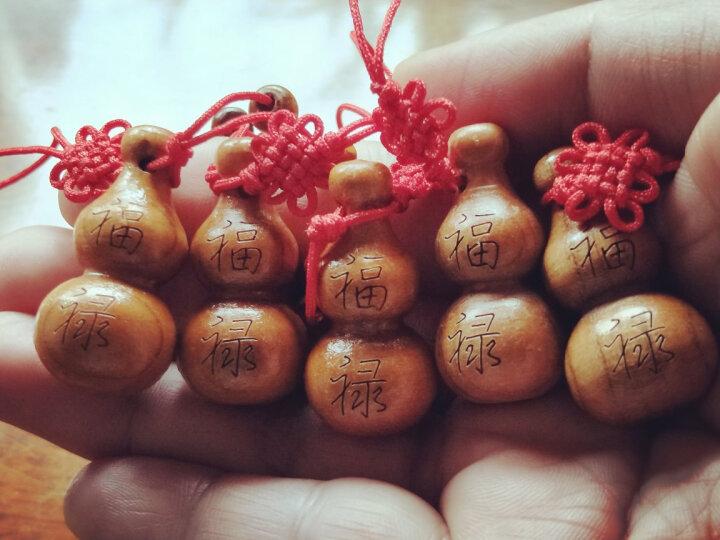 聚缘阁桃木葫芦挂件小葫芦手机链木葫芦家居饰品桃木工艺品 款式三总长约9.5cm 晒单图