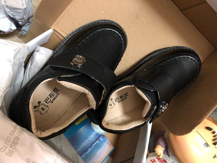 巴布豆(BOBDOG) 品牌童鞋 男童皮鞋2017新款 黑皮鞋 学生演出鞋儿童加绒皮鞋表演鞋 CY130黑色 33码/内长21cm 晒单图