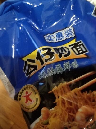 DOLL 公仔面 炒面拌面 蚝油海鲜味 方便面泡面 106g*4包实惠装 晒单图