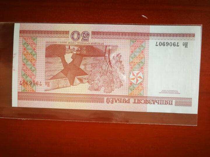 金永恒 白俄罗斯卢布纸币纸钞 50卢布单张 晒单图