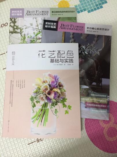 岁时花艺设计指南:春季花材搭配与缤纷花礼 晒单图