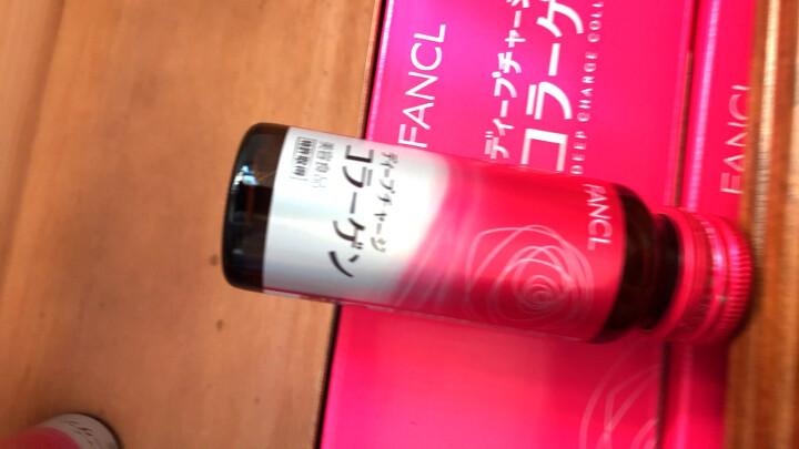 FANCL 日本胶原蛋白饮料口服液 再生亮白美白口服液控油精华去痘印祛痘印营养素 天然混合维生素E胶囊 60粒 晒单图