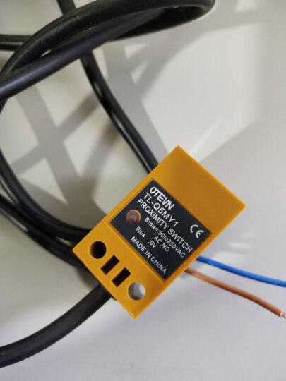 sms TL-Q5系列接近开关 方形接近开关欧姆龙型光电传感开关TL感应开关 NPN PNP接近开关 TL-Q5MC 常开24V 晒单图