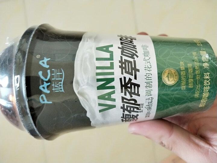 蓝岸 PACA 卡布奇诺*4+魅惑拿铁*4 速溶咖啡 25g*8杯 分享装 晒单图