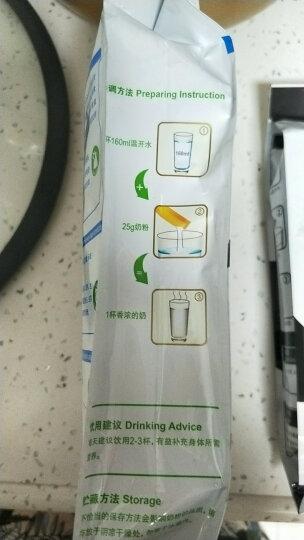 蒙牛(MENGNIU)成人奶粉 学生多维高钙高锌奶粉 400g 晒单图