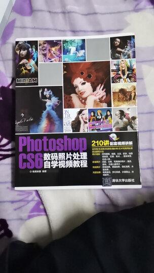 Photoshop CS6数码照片处理自学视频教程(附光盘) 晒单图
